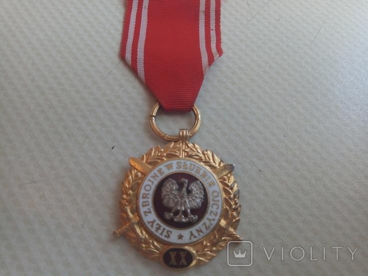 """Медаль """"Вооруженные силы на службе Родины"""" 20 лет, фото №2"""