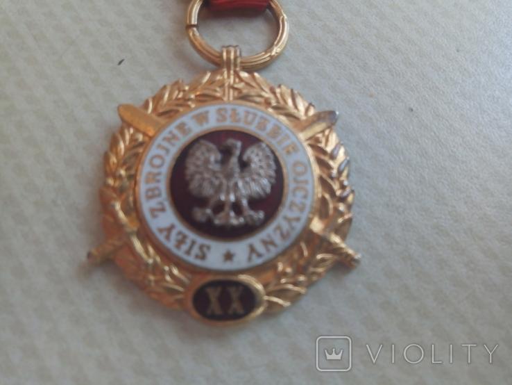 """Медаль """"Вооруженные силы на службе Родины"""" 20 лет, фото №3"""