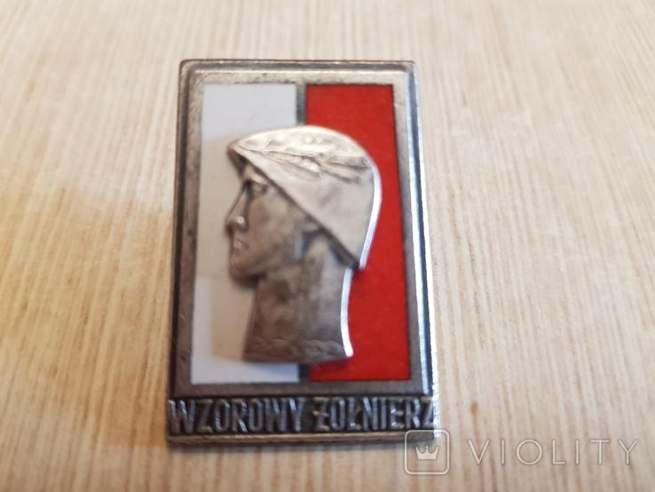 Отличный солдат в серебре и бронзе (малые), фото №3