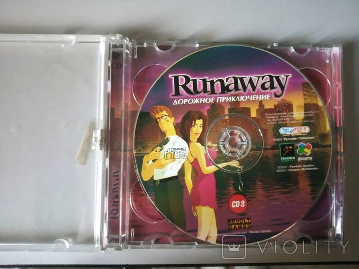 Дорожное приключение (2 диска), фото №2