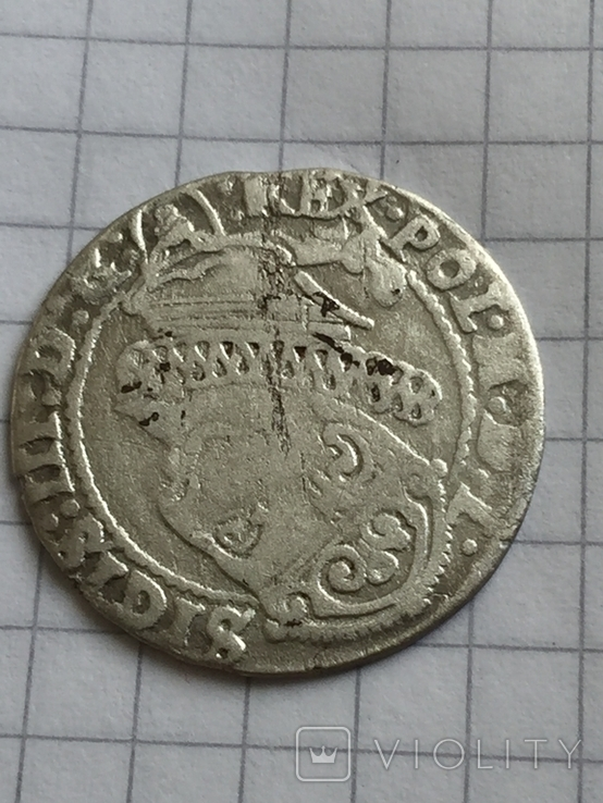 Шестак 1626 + бонус, фото №3