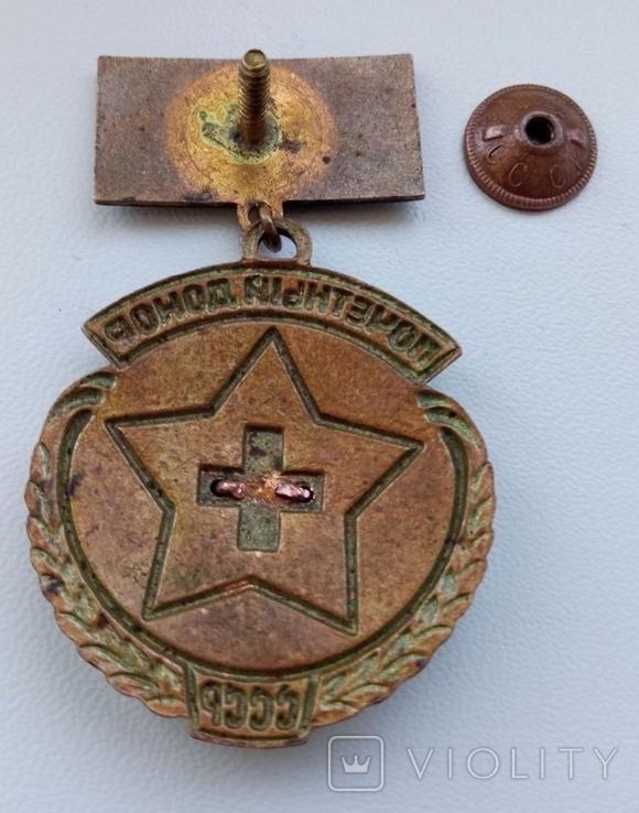 Почетный донор СССР на документах, фото №4