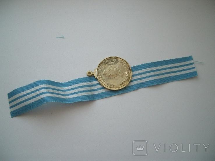 Медаль Нахимова №5831 КОПИЯ( Гиренко Херсон), фото №9