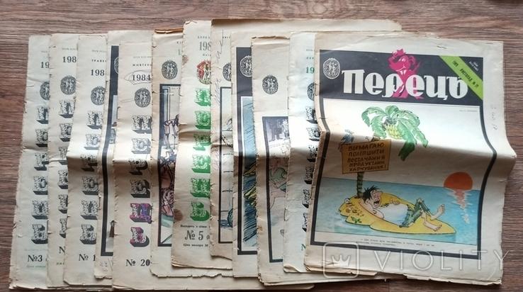 """Журнал """"Перець"""" 12 шт"""