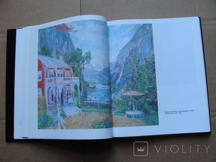 Александр Головин. Новая галерея 20 век., фото №7