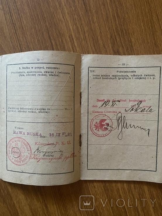 Військовий білет 1925 р Ksiazeczka wojskowa, фото №3