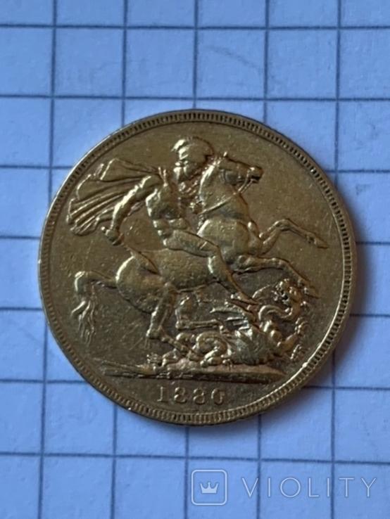 Великобритания золотой соверен 1880 г., фото №3