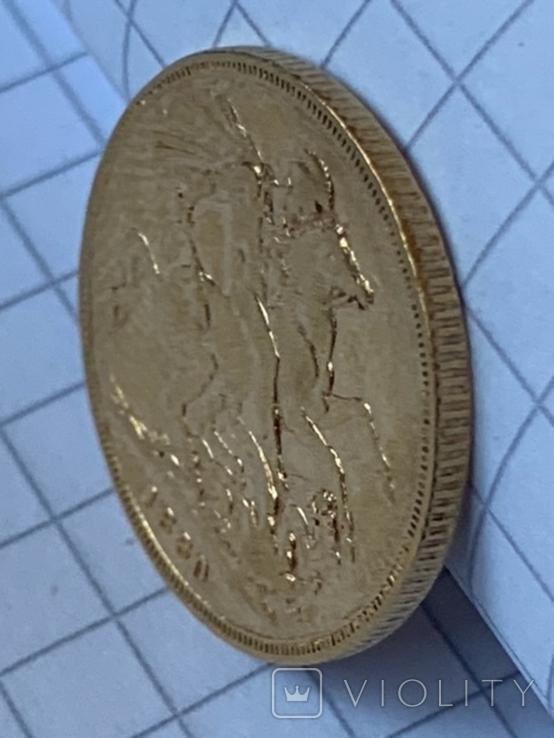 Великобритания золотой соверен 1880 г., фото №5