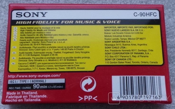 Аудиокассета SONY, фото №3