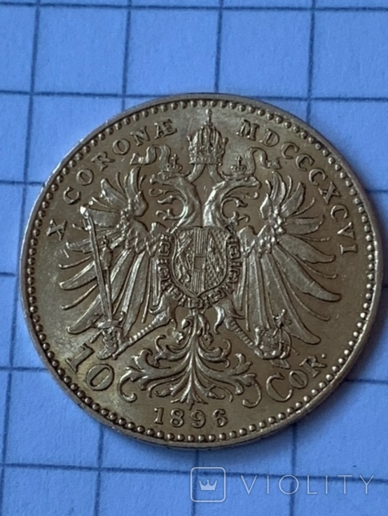 Австро-Венгрия 10 корон 1896 г., фото №3