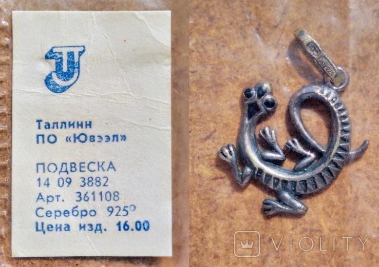 "1990 г. подвеска в упаковке, Таллинн, ПО ""Ювээл"", серебро 925, фото №2"