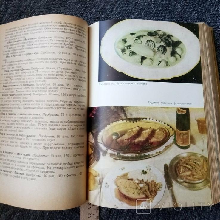 Современная кухня. Сотиров Н. 3000 рецептов. София, Техника,1961., фото №5