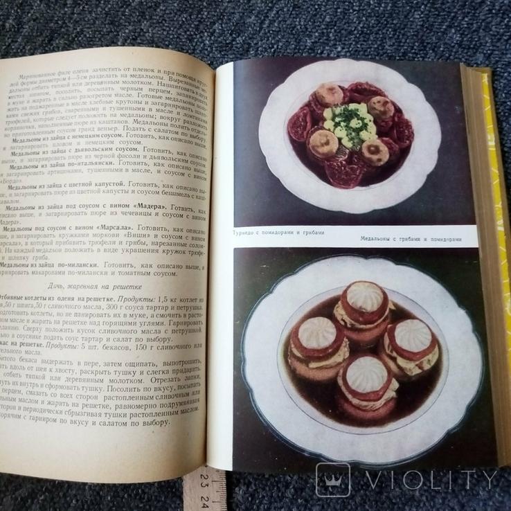 Современная кухня. Сотиров Н. 3000 рецептов. София, Техника,1961., фото №6