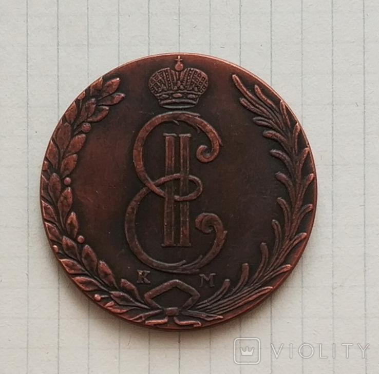 Россия 10 копеек 1769 г. Сибирская монета (копия), фото №3