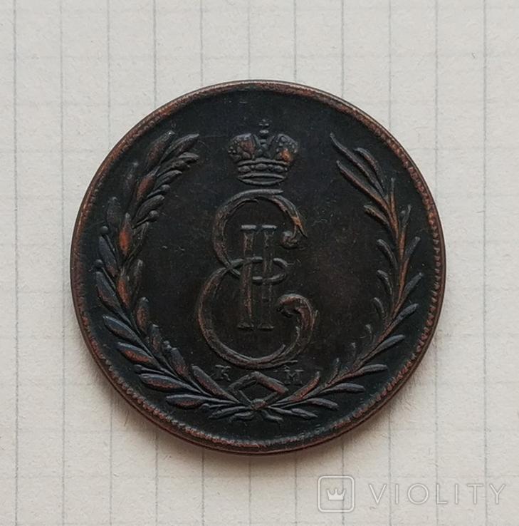 Россия 5 копеек 1763 г. Сибирская монета (копия), фото №3