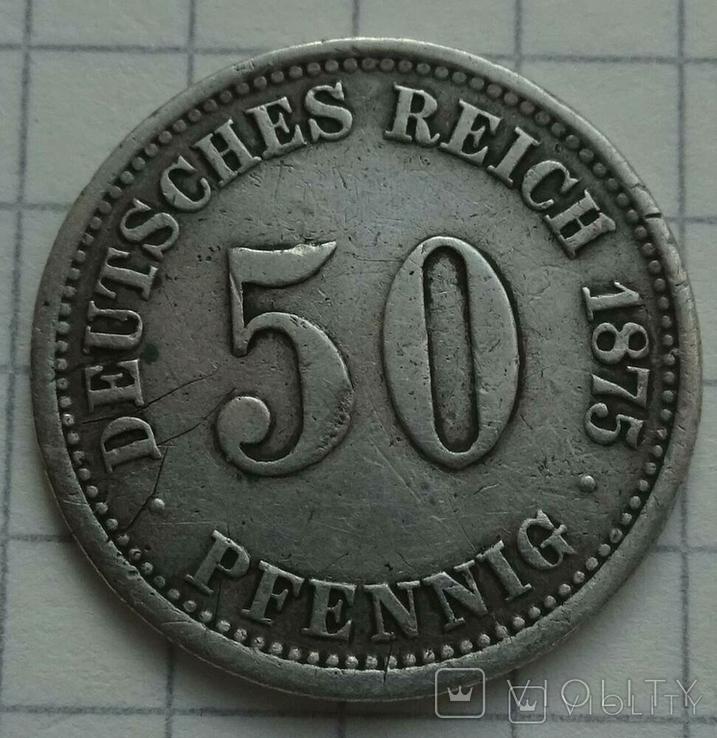 50 пфенигов. 1875 год, Германия. АА., фото №5