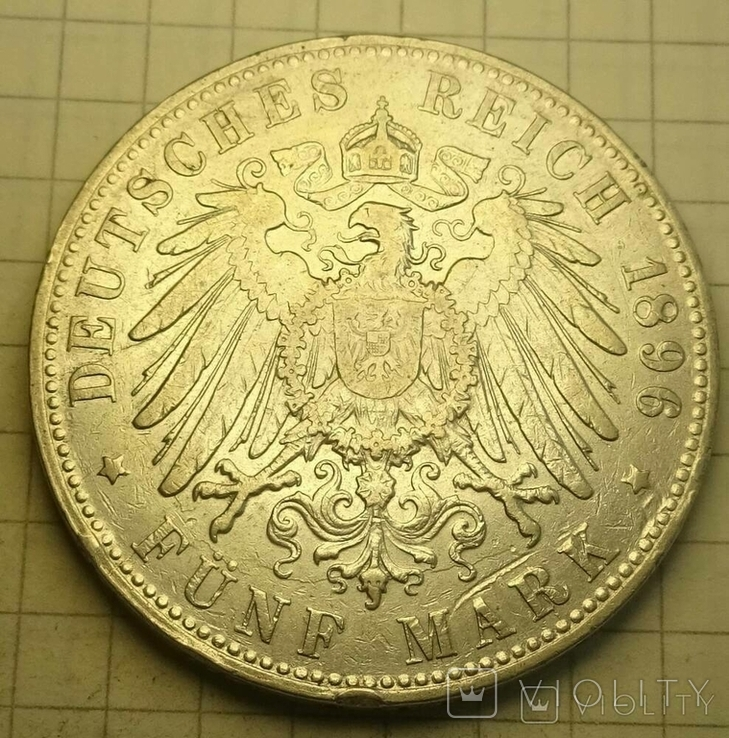 5 марок, 1896 год, Гамбург,, фото №8