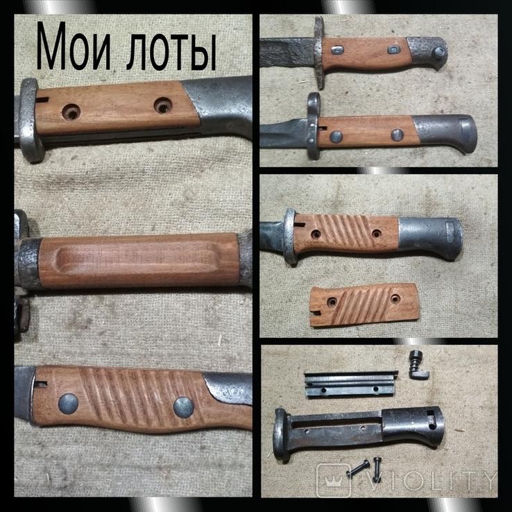 Накладки на штык нож СВТ 38 копия, фото №8