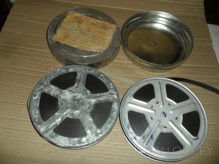 Кинопленка 16 мм 2 шт П.Г.Тычина Тичина (укр вариант) 1 и 2 части, фото №2