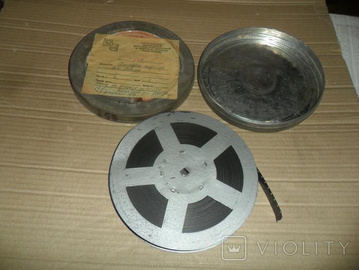 Кинопленка 16 мм Последнее подполье В.И.Ленина, фото №2