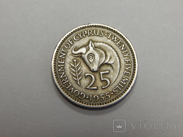 25 милс, 1955 г Кипр, фото №2