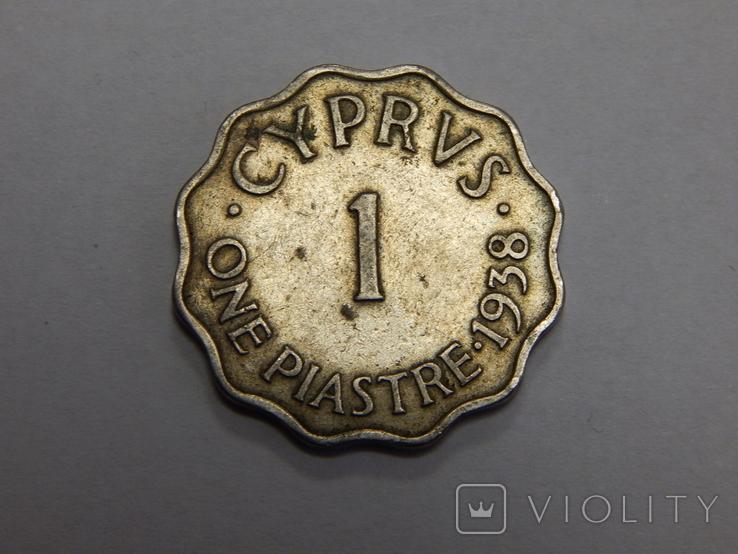 1 пиастр, 1938 г Кипр, фото №2