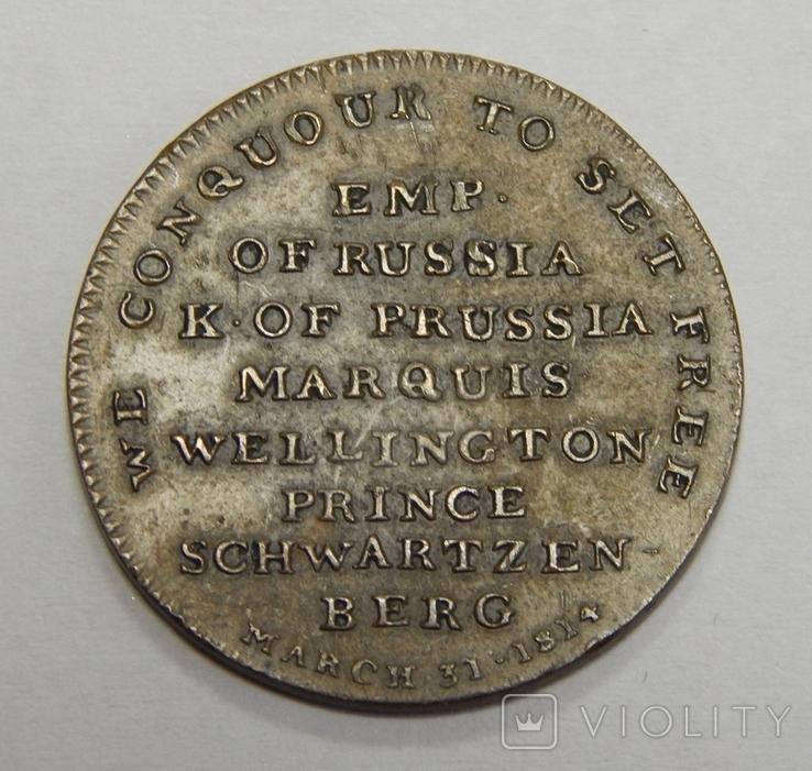 Памятный жетон старой Великобритании,1814 г, фото №3