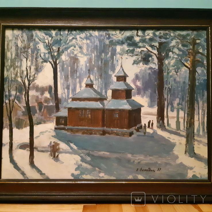 В.Демидюк. Зимовий пейзаж, фото №2