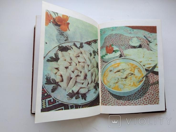 1990 Закарпатські народні страви, фото №8