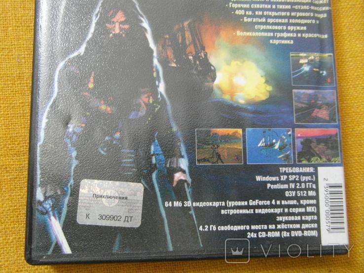 Диск-игра для компютера.№71, фото №5