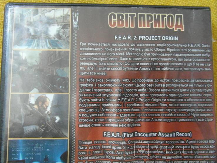 Диск-игра для компютера.№72, фото №4