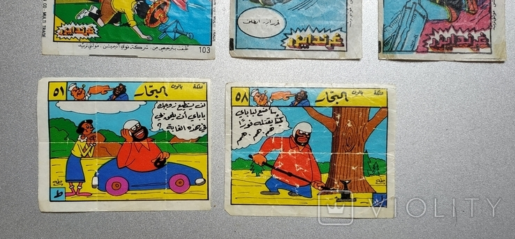 Арабские вкладыши, фото №3