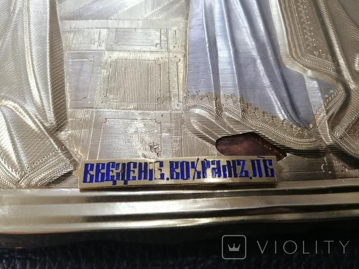 Икона  Введение во храм в серебряном окладе  84, фото №8
