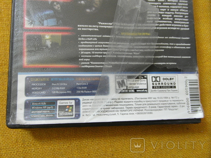 Диск-игра для компютера.№76, фото №5