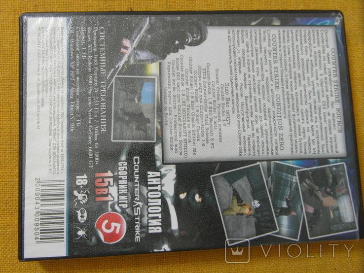 Диск-игра для компютера.№78.Двусторонний диск., фото №5