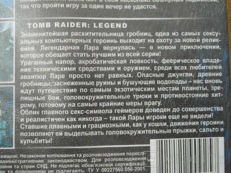 Диск-игра для компютера.№82.Двусторонний диск., фото №7