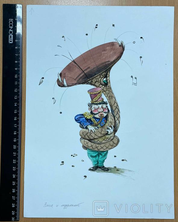 "Карикатура М.С. Рябинина ""Музыкант"", фото №3"