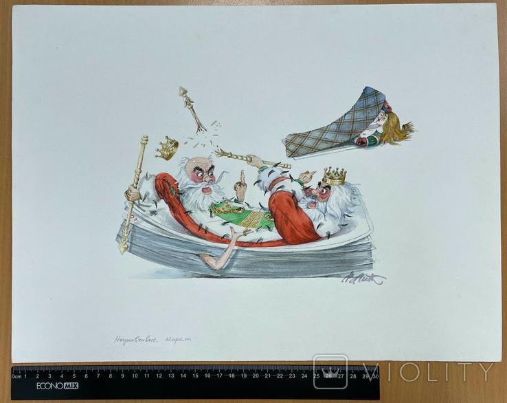 "Карикатура М.С. Рябинина ""Неуживчивые короли"", фото №2"