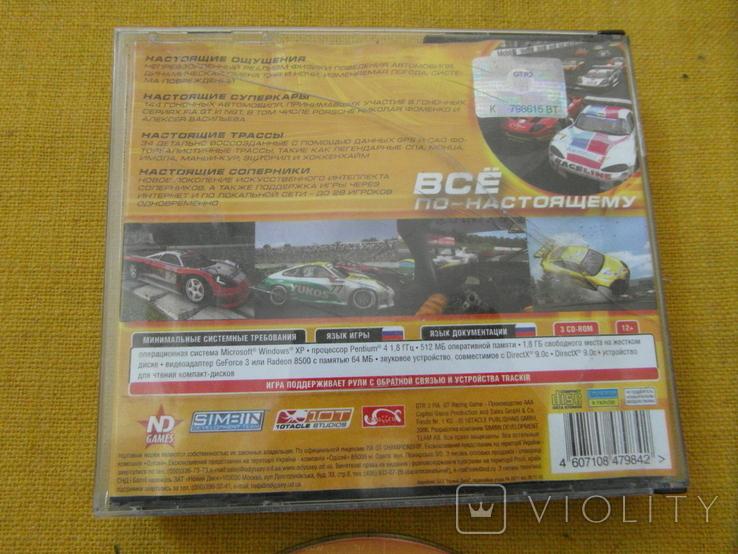 Диск-игра для компютера.№88.цена за 4 диска., фото №10
