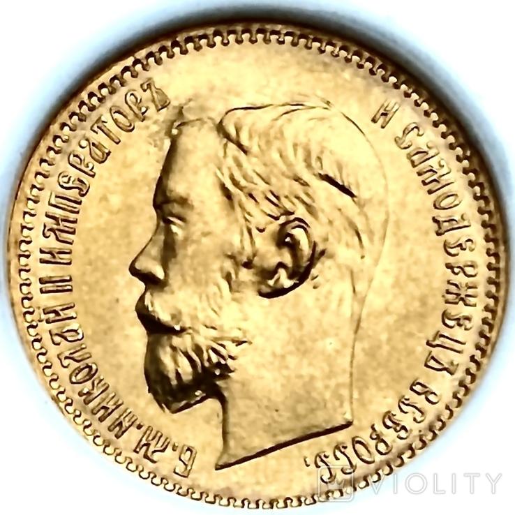 5 рублей. 1902. Николай II. слаб NGC (золото 900, вес 4,30 г), фото №8