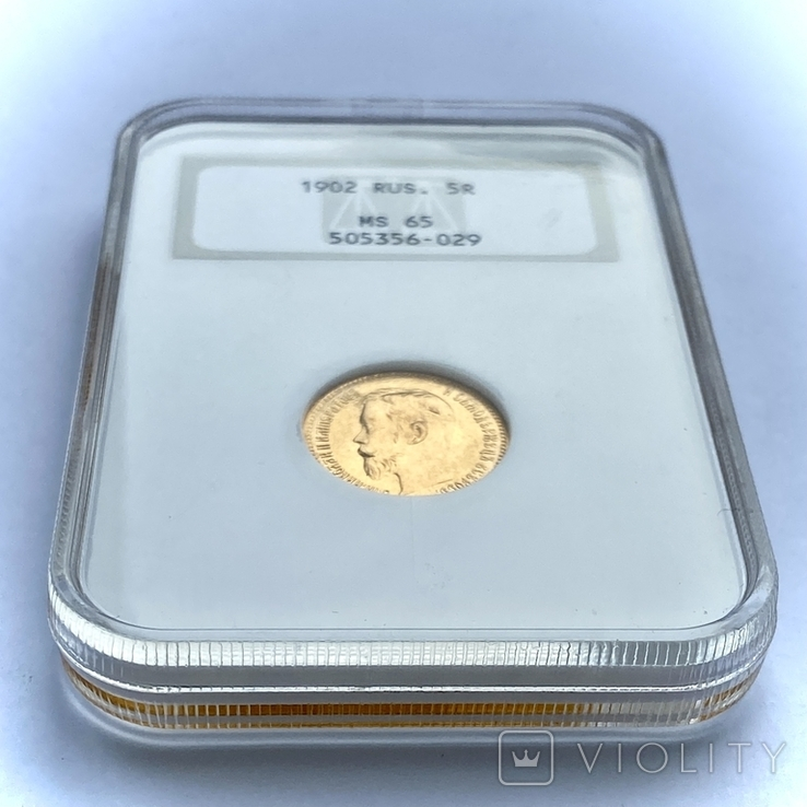5 рублей. 1902. Николай II. слаб NGC (золото 900, вес 4,30 г), фото №10