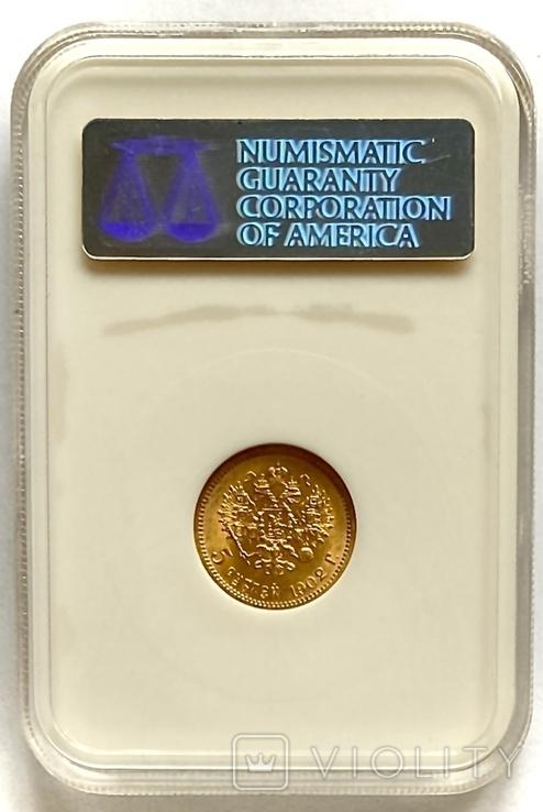 5 рублей. 1902. Николай II. слаб NGC (золото 900, вес 4,30 г), фото №12