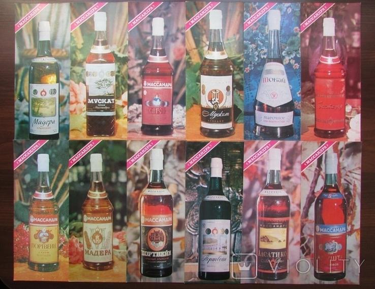 Марочные вина объединения ''Массандра''. 1982 г. Набор 25 открыток, комплект, фото №2