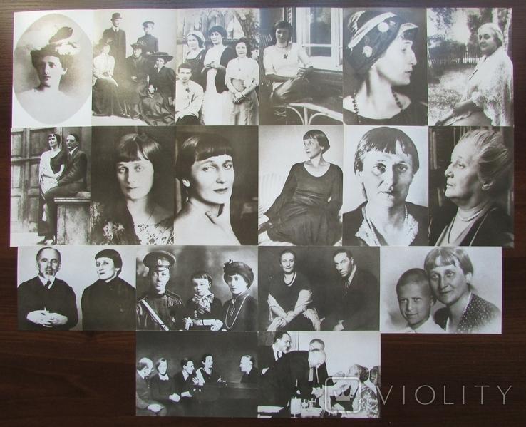 Анна Ахматова. 1988 г. Набор 18 открыток, комплект, фото №3