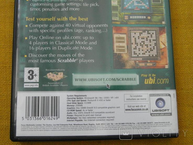 Диск-игра для компютера.№94, фото №7