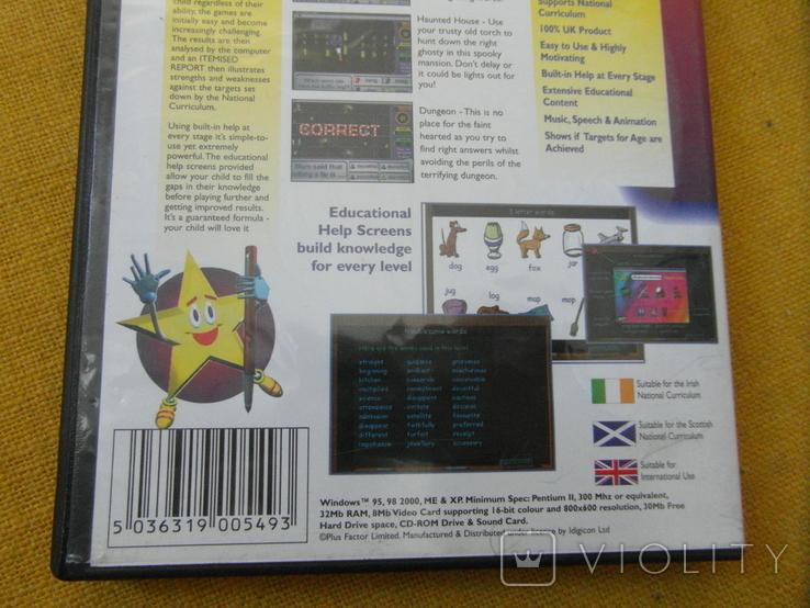 Диск-игра для компютера.№98, фото №7