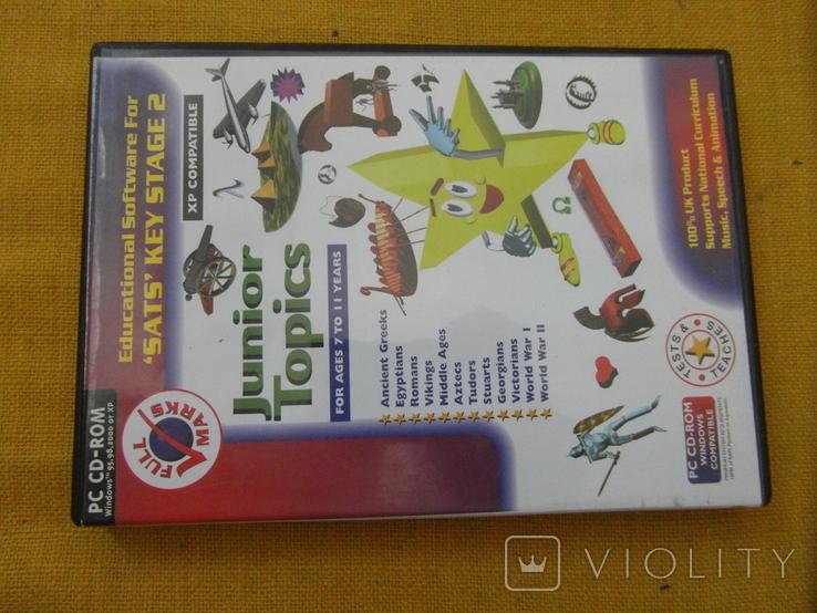 Диск-игра для компютера.№100, фото №2