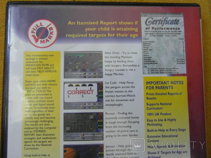 Диск-игра для компютера.№100, фото №7