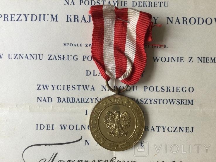 Медаль Победы и Свободы 1946 года с документами, фото №2