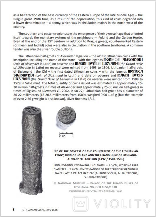 Каталог монет ВКЛ Lithuanian Coins 1495-1536, фото №3